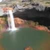 Cascada en Caviahue Neuquen